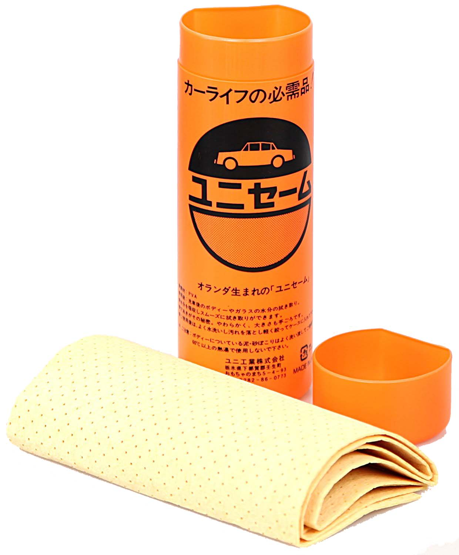 洗車用セーム革の画像